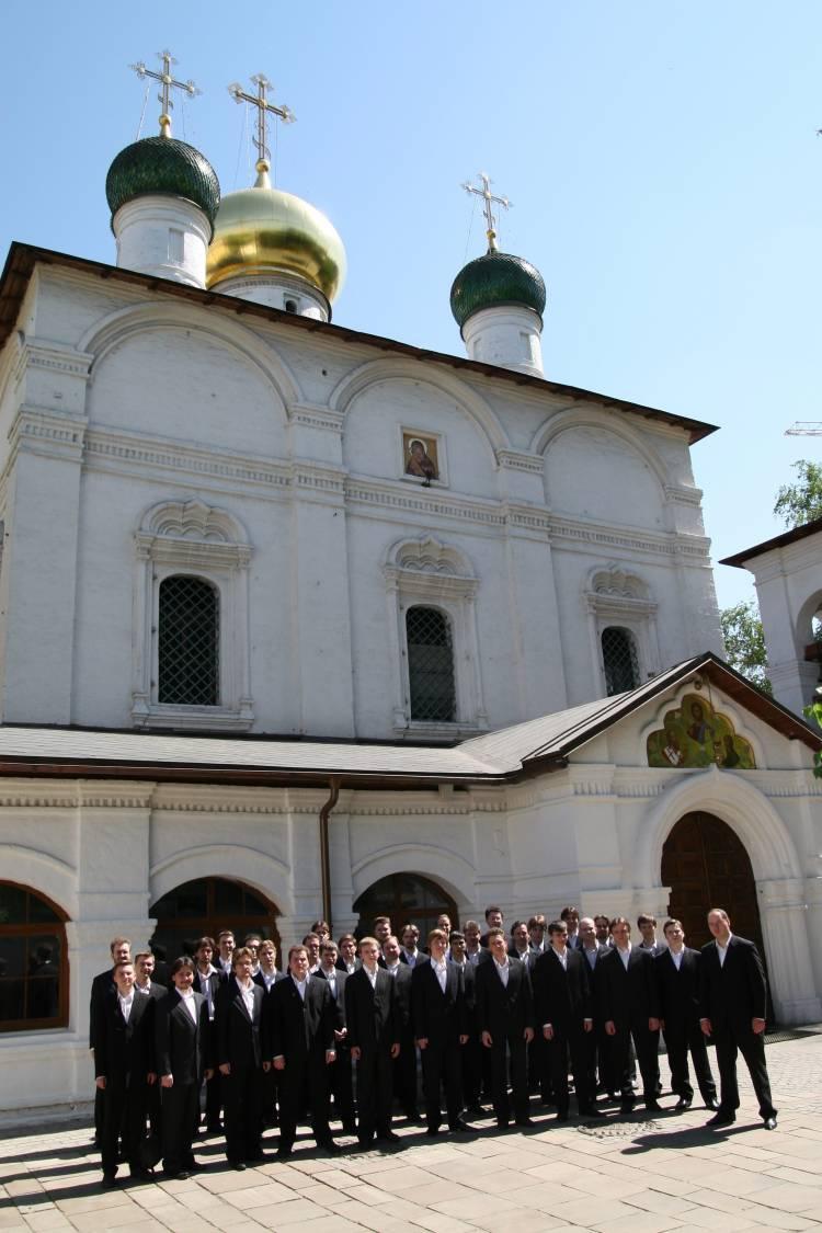 Завтра в Донецке - единственный концерт хора Сретенского монастыря (фото), фото-1